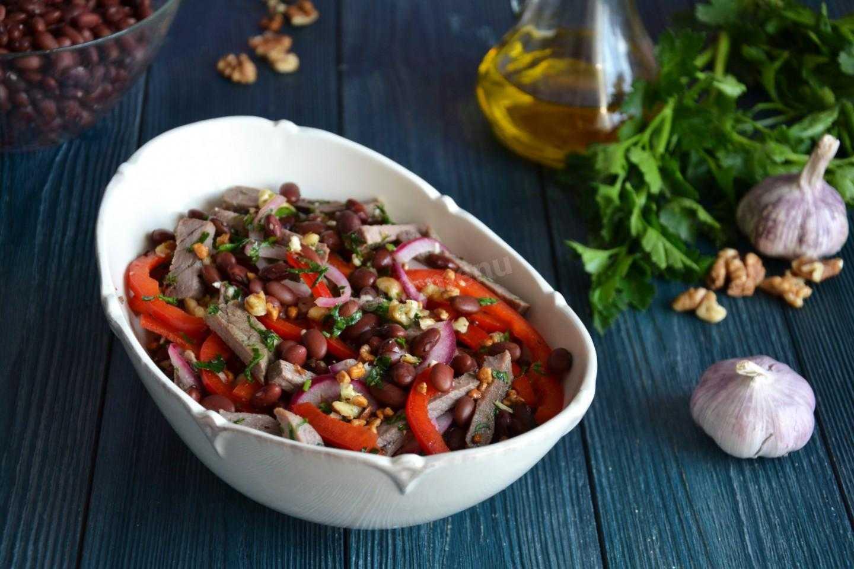 Салат тбилиси: домашний пошаговый рецепт приготовления