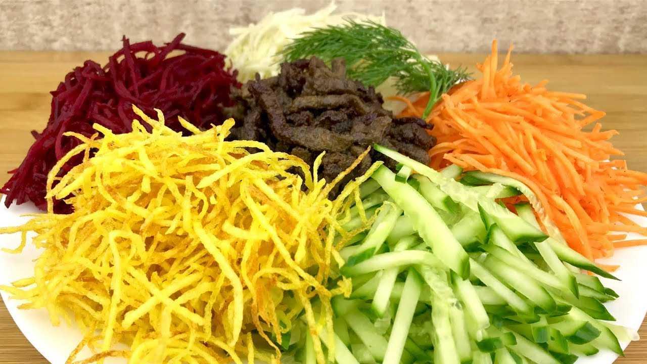 Салат чафан классический с мясом - рецепт с фото пошаговый