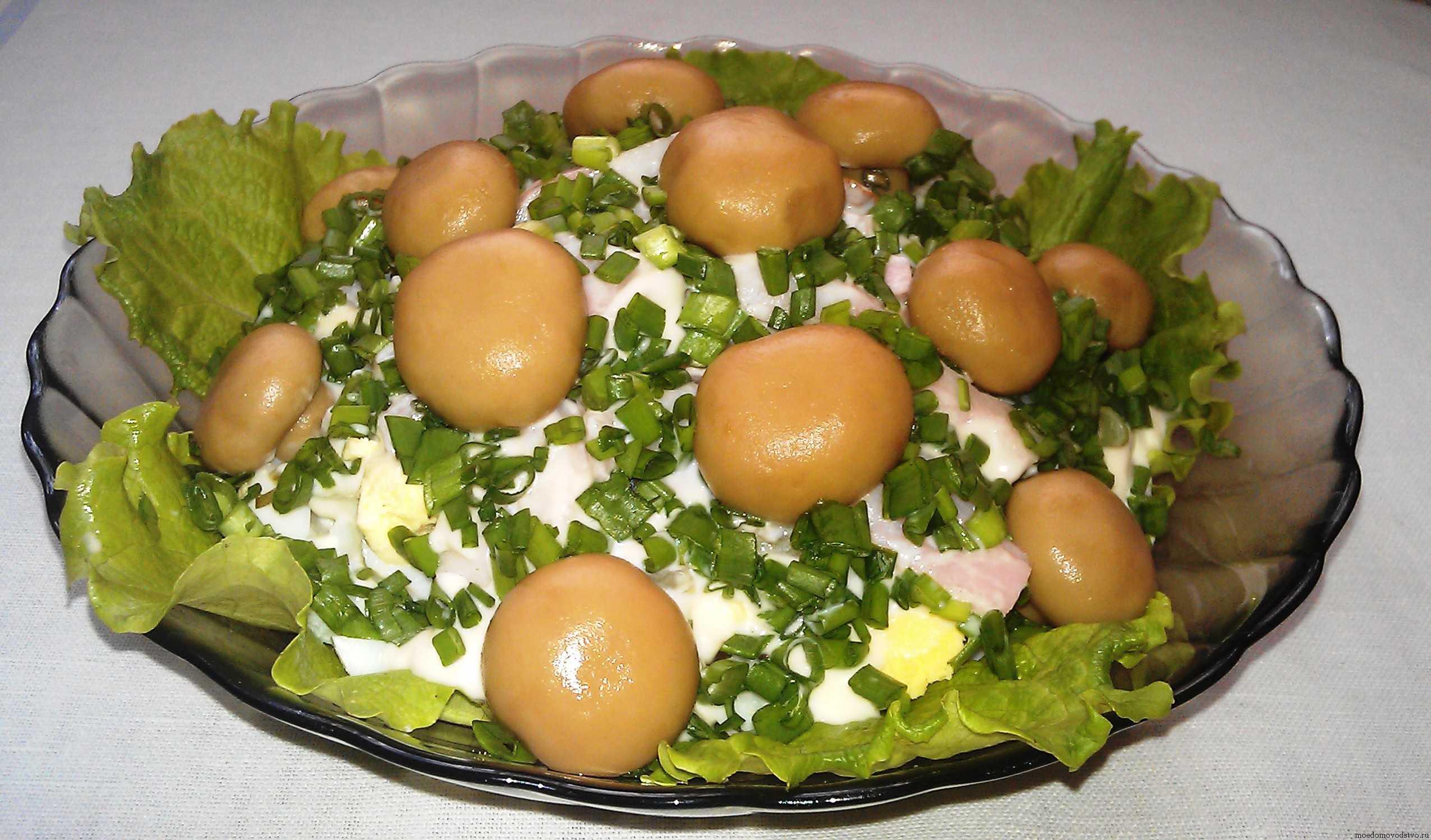 Салат лесная поляна с шампиньонами рецепт с фото