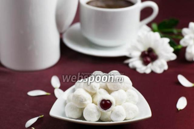 Клюква в сахарной пудре — как сделать в домашних условиях | рецепт с фото
