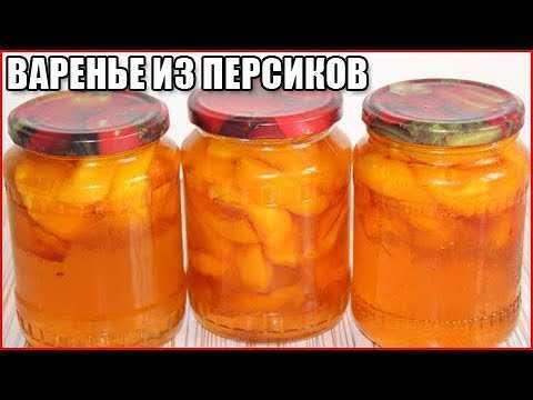 Яблочное повидло - простой рецепт консервации вкусного лакомства