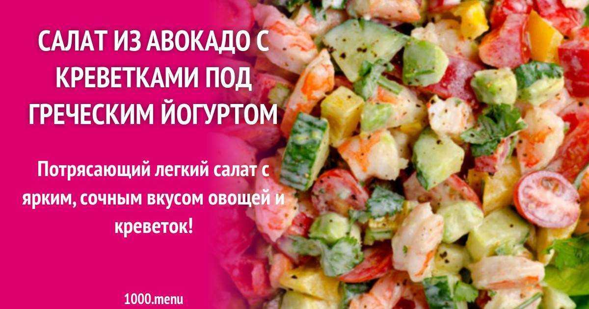 5 сытных весенних салатов, которые заменят обед или ужин