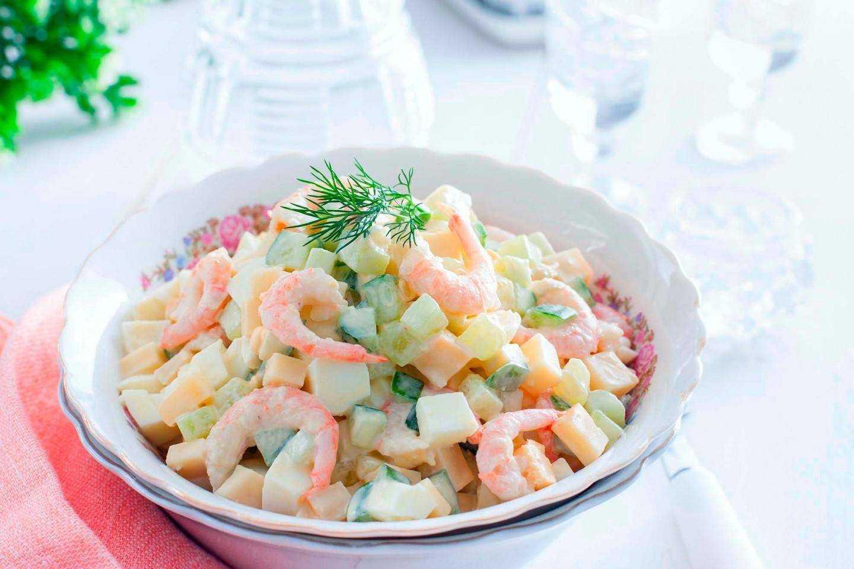 Салаты из кальмаров, 132 рецепта, фото-рецепты / готовим.ру