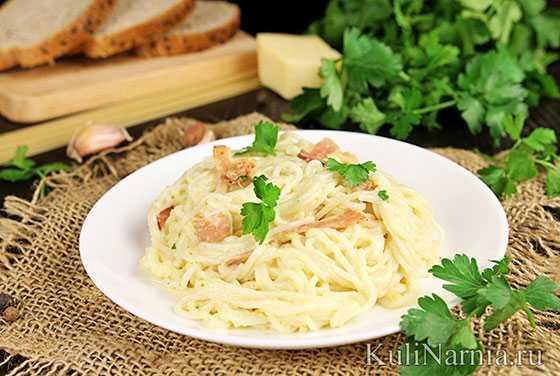 Паста с курицей в сливочном соусе - 14 рецептов приготовления пошагово - 1000.menu