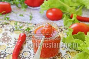 Как сделать «огонек» из томатов на зиму — 7+ рецептов