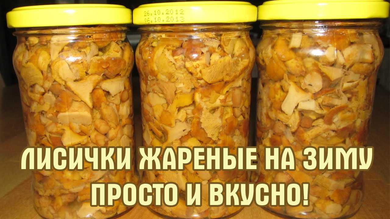 Как правильно варить опята: видео-рецепты приготовления грибов на зиму различными способами