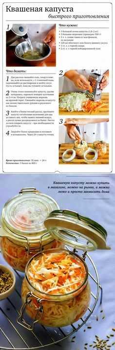 Хранение соленых грибов в домашних условиях. способы закатки