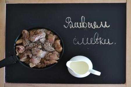 Рецепты вкусного паштета из куриной печени в домашний условиях