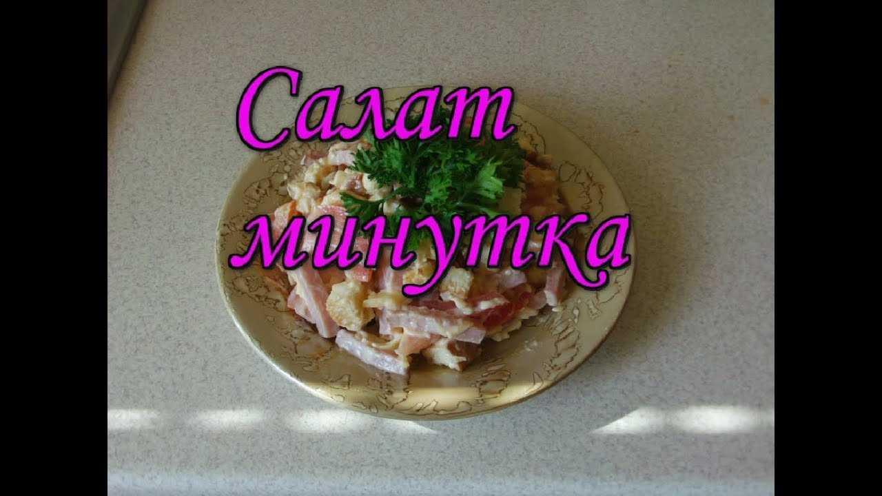 """Праздничные салаты : 3 рецепта """"улетных"""" салатов на год свиньи"""