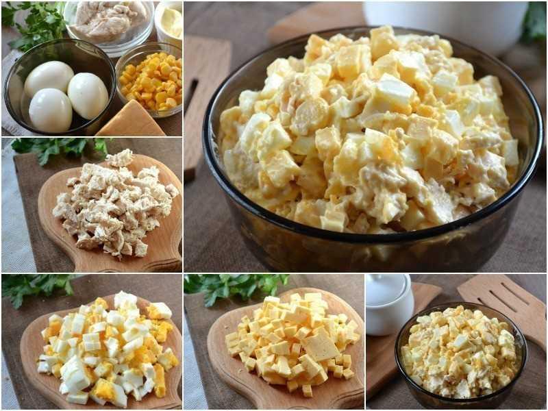 Салат с курицей солнышко - как приготовить пошагово, фото