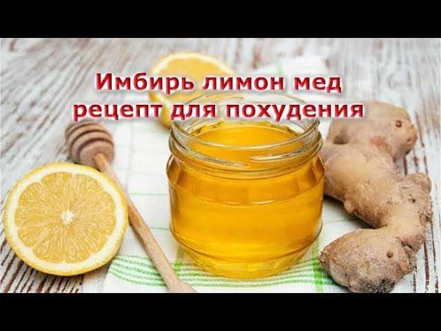 Рецепты напитков из имбиря