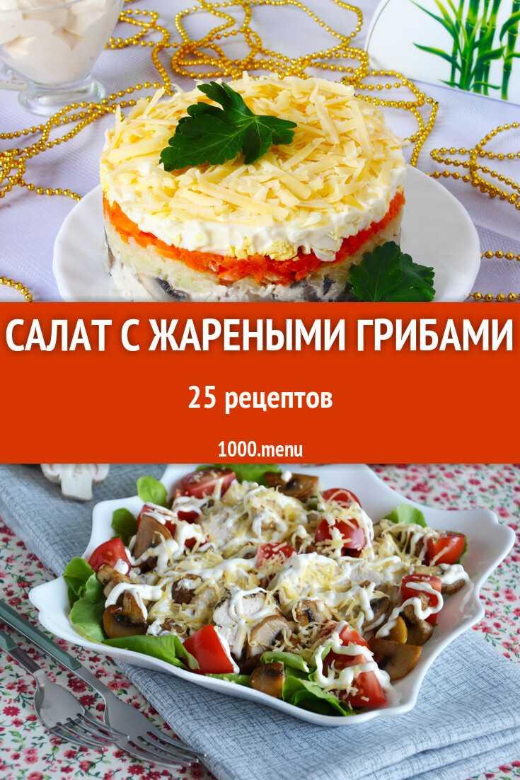 Салат суши — 6 невероятно вкусных рецептов пошагово (слоями, с красной рыбой)