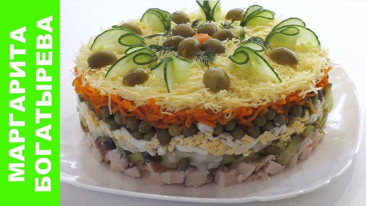 Салаты прага и салат пражский: 12 домашних рецептов