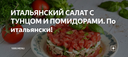 Салат любимый - вкусный салат, два разные рецепта с совершенно разным вкусом, оба оригинальные и вкусные