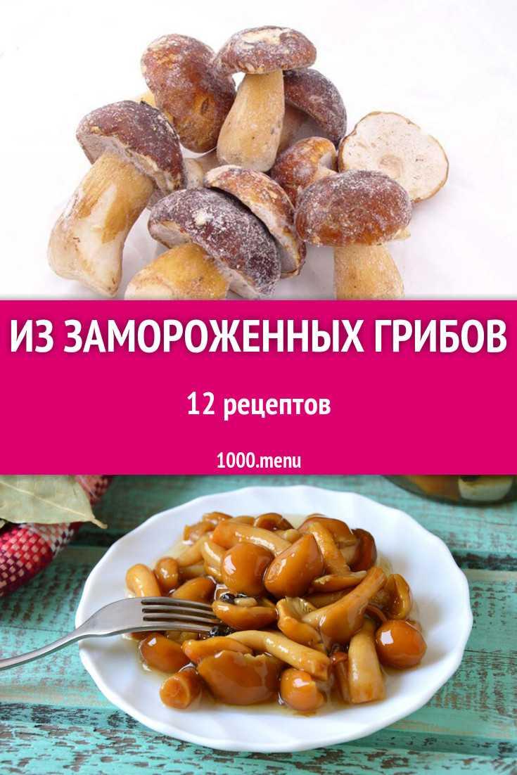 Жульены из лесных грибов: рецепты закусок