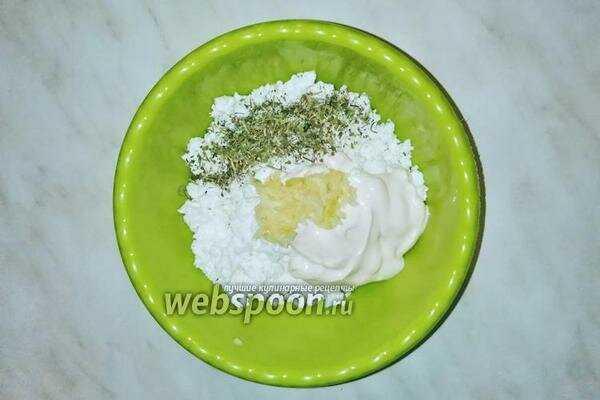 Творог с зеленью и чесноком рецепт с фото пошагово и видео - 1000.menu