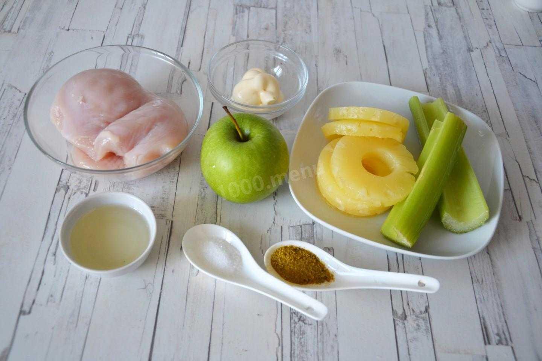 Салат из сельдерея с яблоком - лучшие рецепты. как правильно и вкусно приготовить салат из сельдерея с яблоком. - автор екатерина данилова - журнал женское мнение