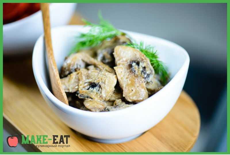 Грибы шиитаке, приготовленные без соли: калорийность на 100 грамм — 56 ккал. белки, жиры, углеводы, химический состав.
