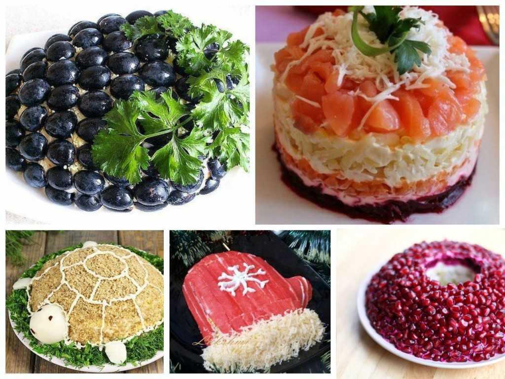Салат овощной тандем влюбленные сердца