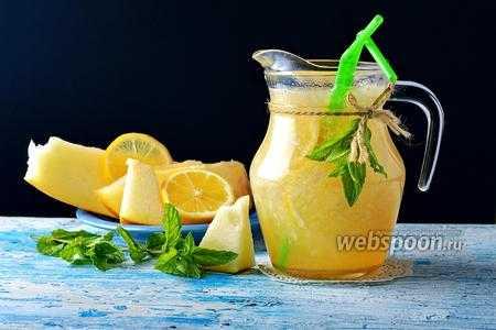 Тархун: рецепт напитка в домашних условиях, состав, ингредиенты, калорийность, как приготовить с мятой, без газировки, фото, пошагово