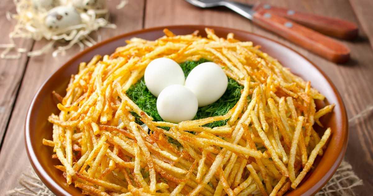 Салат «гнездо глухаря», пошаговый рецепт с фото