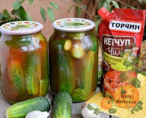Хрустящие маринованные огурцы с кетчупом чили - самые лучшие рецепты  -  заготовки от перчинки - perchinka hozyayushka.ru