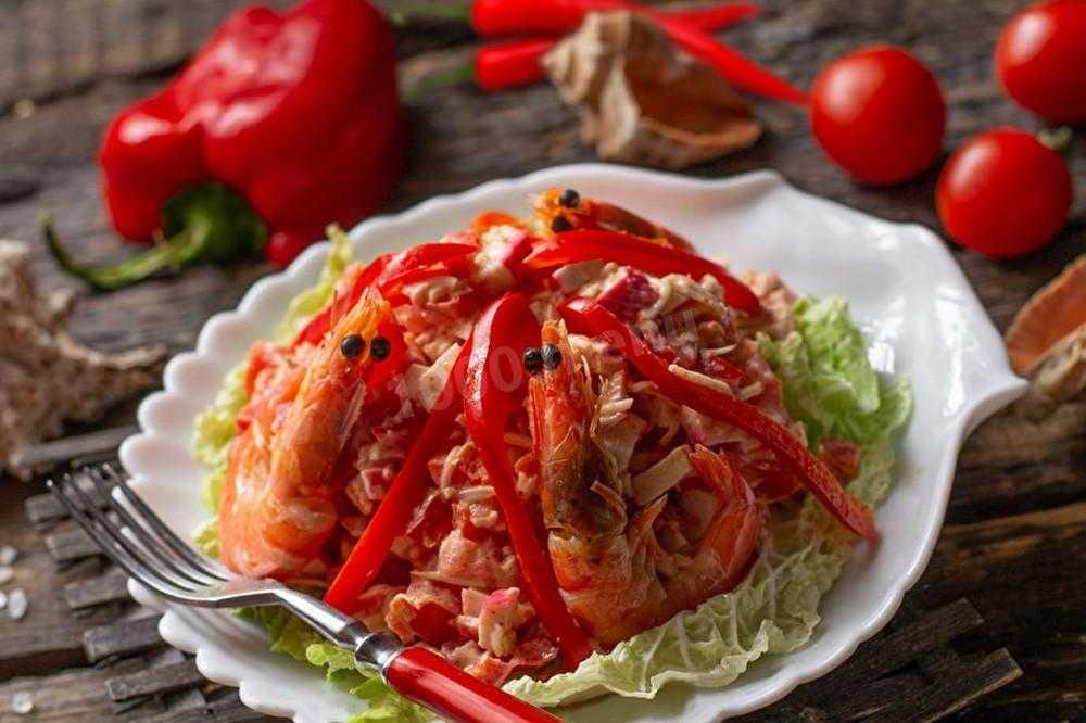 Готовим салат с креветками по-французски: поиск по ингредиентам, советы, отзывы, пошаговые фото, подсчет калорий, удобная печать, изменение порций, похожие рецепты