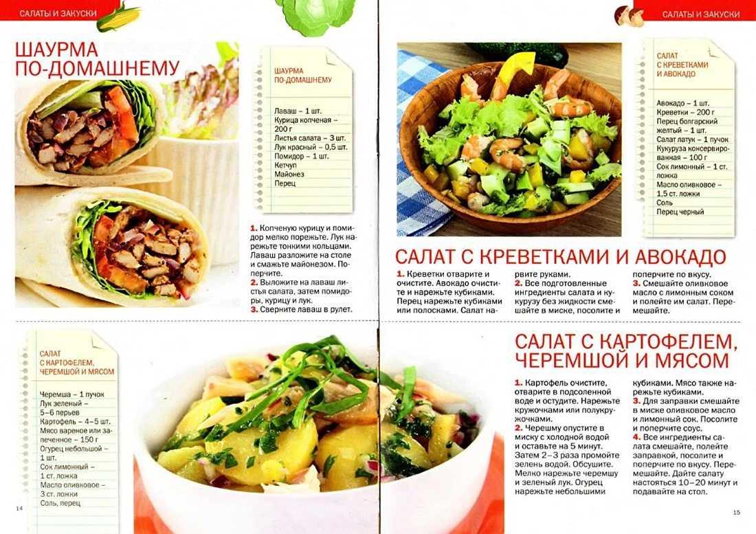 Вкусный, легкий, но при этом сытный и полезный салатик для любителей морепродуктов и авокадо На странице есть комментарии пользователей, похожие рецепты, рекомендации, кулинарные советы, пошаговые фото этапов, подсказки
