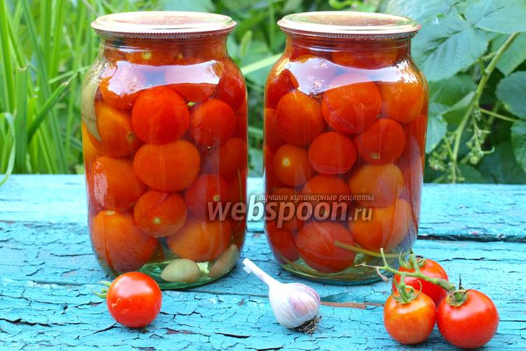 Как консервировать помидоры черри зиму - 8 лучших рецептов