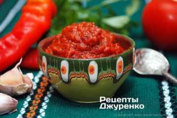 Жгучая приправа «огонек» из помидор, чеснока и острого перца на зиму: 6 самых вкусных рецептов — женские советы