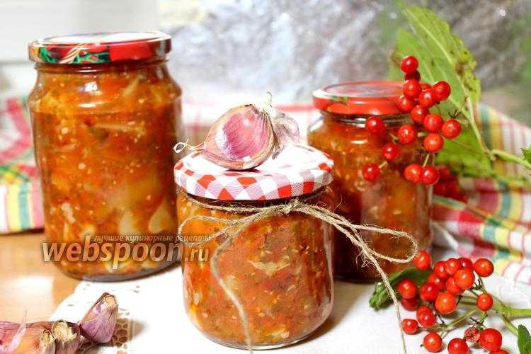 Вкусные и ароматные помидоры с перцем на зиму: с укропом, петрушкой, перцем чили. Поэтапное приготовление наилучших рецептов, советы для новичков и опытных хозяек.