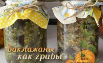 Жареные баклажаны как грибы рецепт с фото пошагово - 1000.menu