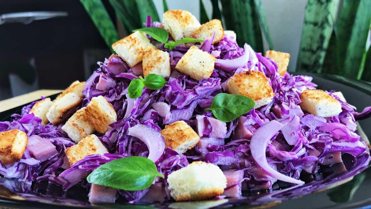 Оригинальный салат «фиалки»: разные варианты приготовления