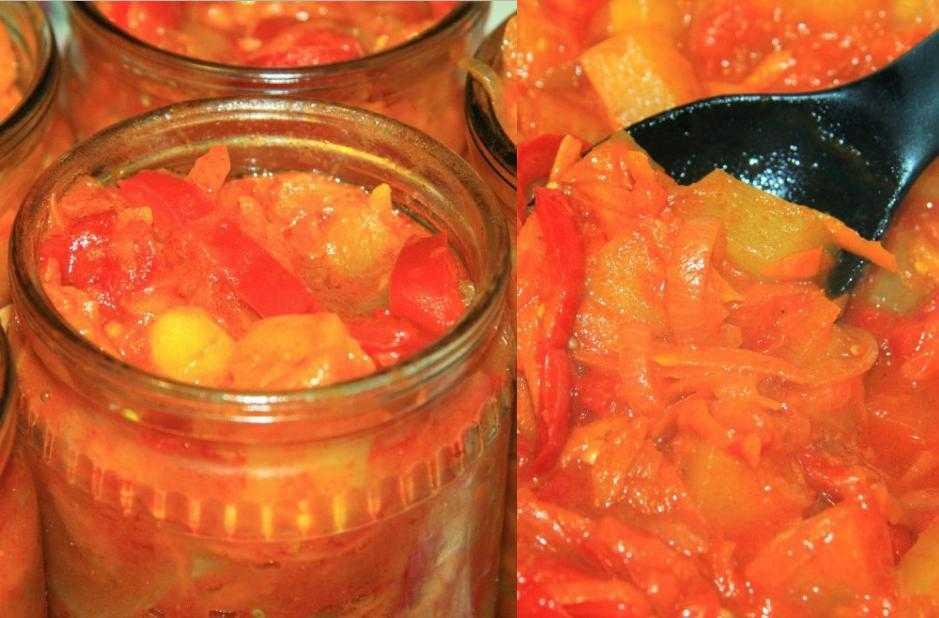 Венгерский салат на зиму — пошаговый рецепт с фото