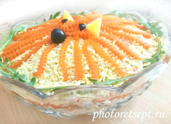 Салат лисья шубка - идеальное решения для любого праздника