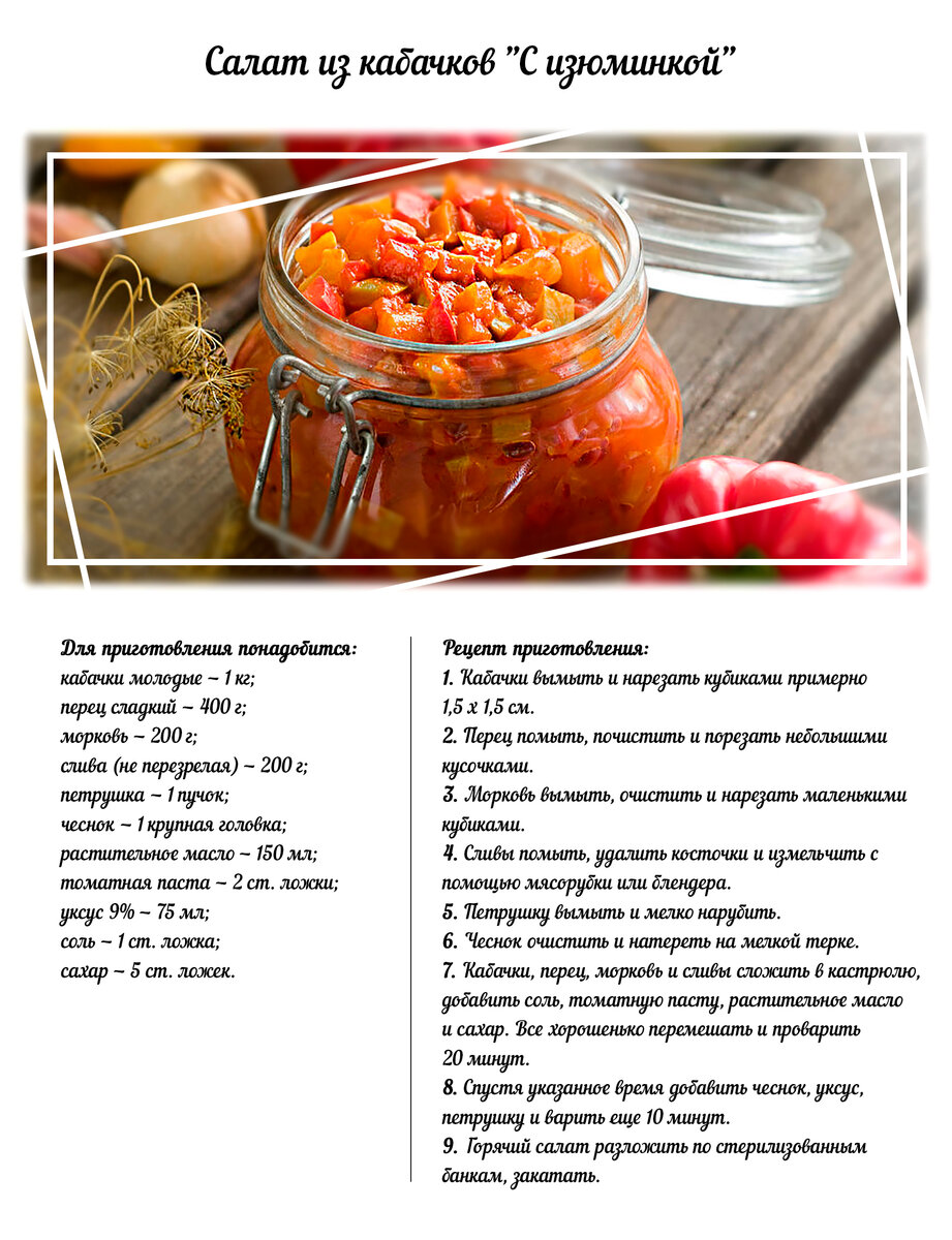 Как приготовить салат с корейской морковкой сыром огурцами ветчиной: поиск по ингредиентам, советы, отзывы, пошаговые фото, подсчет калорий, изменение порций, похожие рецепты