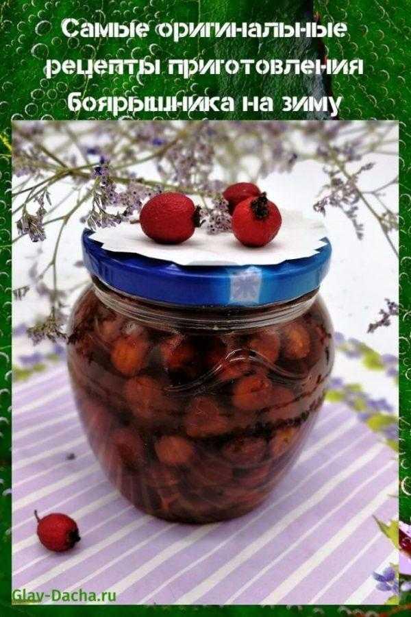 Варенье из боярышника: польза и различные рецепты – как заготовить на зиму?