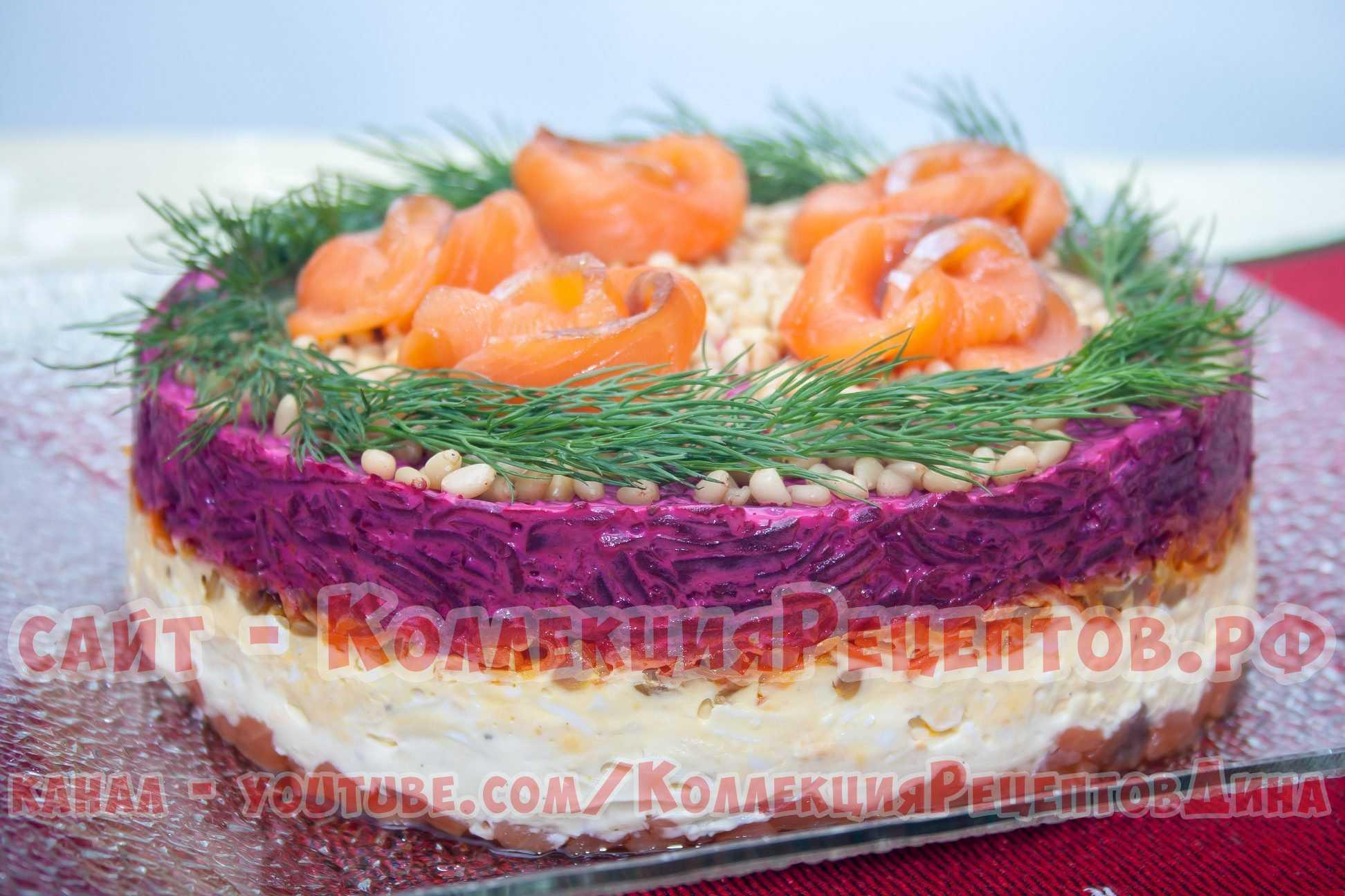 Салат «шуба по царски» – роскошь на вашем обеденном столе