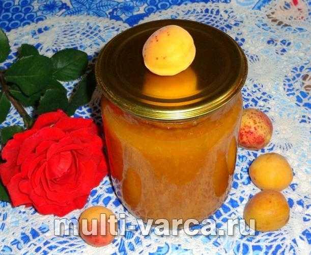 Абрикосовый сок с мякотью на зиму, пошаговый рецепт с фото