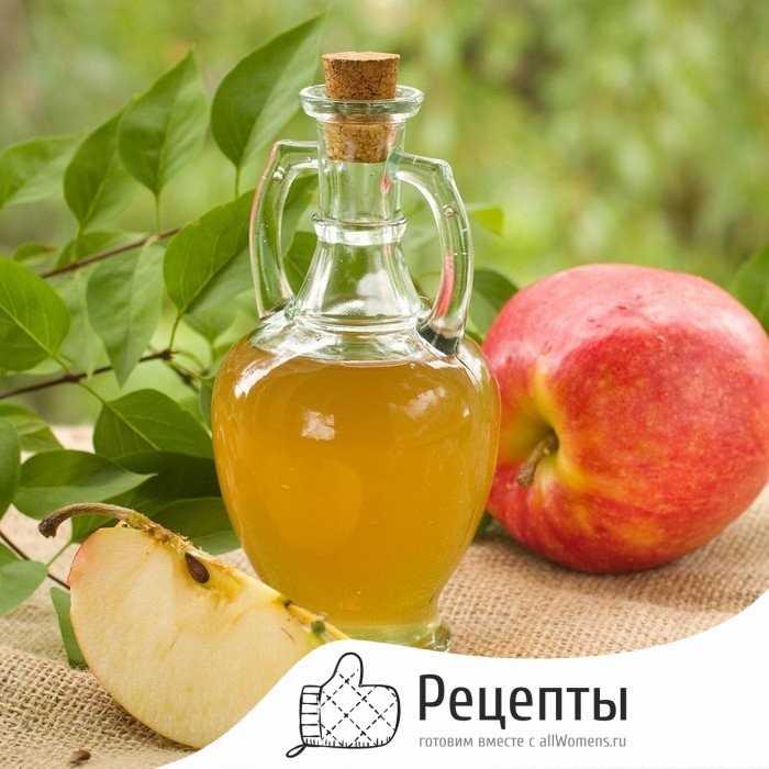 Яблочное вино - рецепт приготовления в домашних условиях