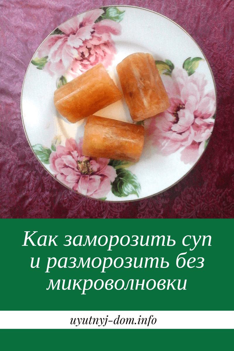 Как правильно заморозить щавель на зиму - кушаем вкусно