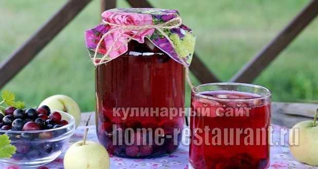 Вкусный компот из крыжовника на зиму: золотые рецепты с фото