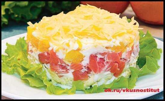 Салат с форелью слабосоленой рецепт с фото пошагово - 1000.menu