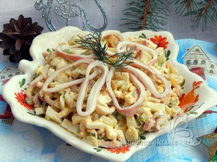 Как приготовить кальмары – 13 оригинальных салатов