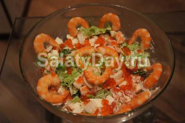 Салат жемчужина - необычно и ярко: рецепт с фото и видео