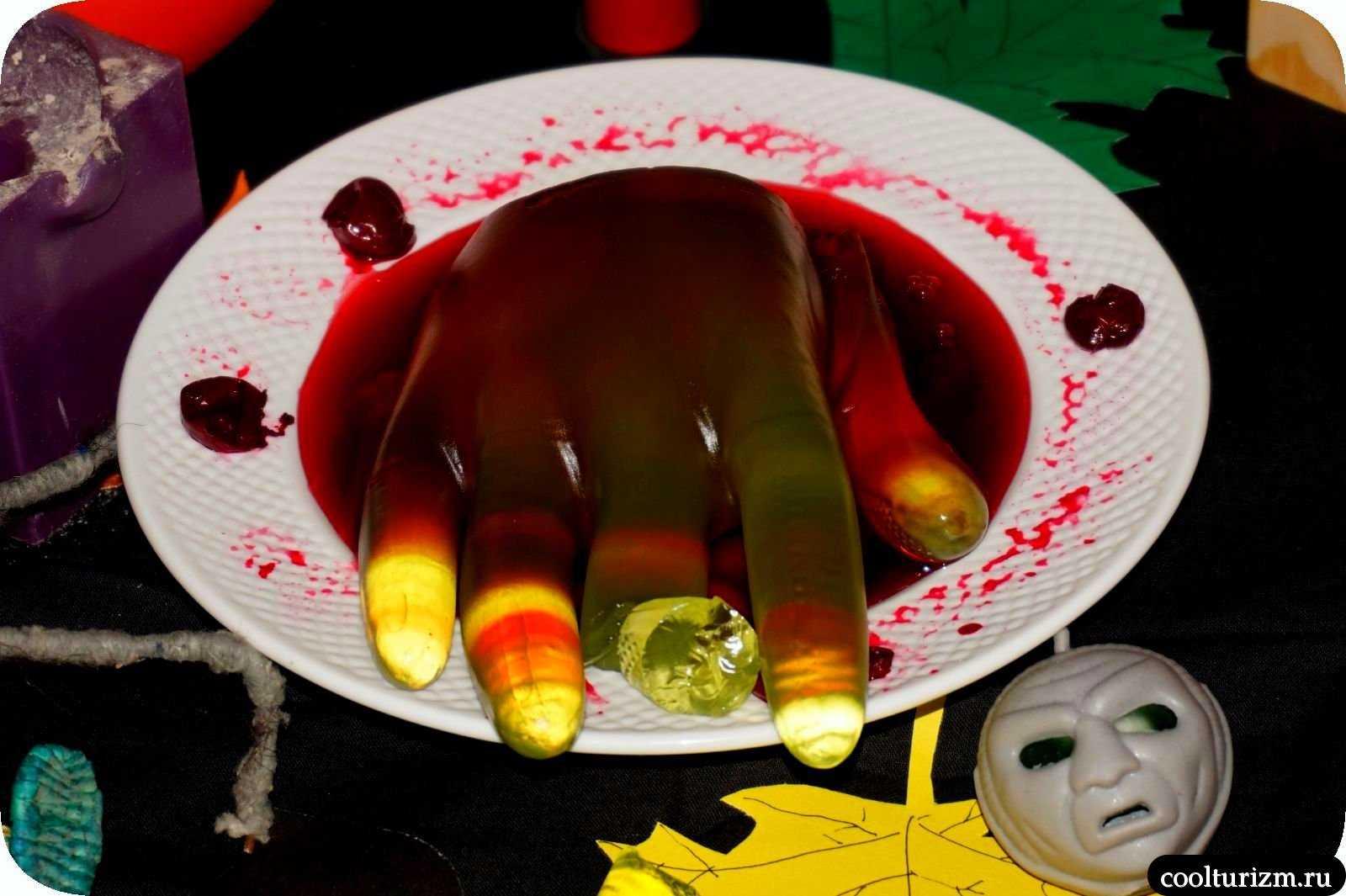 Рецепты блюд на праздник хэллоуин 2019: топ-10