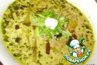 Суп-пюре в мультиварке, рецепты с фото