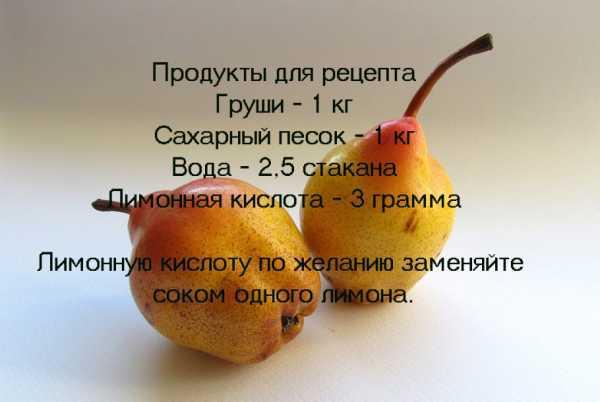 Вяленые груши: рецепт приготовления в домашних условиях в духовке и электросушилке