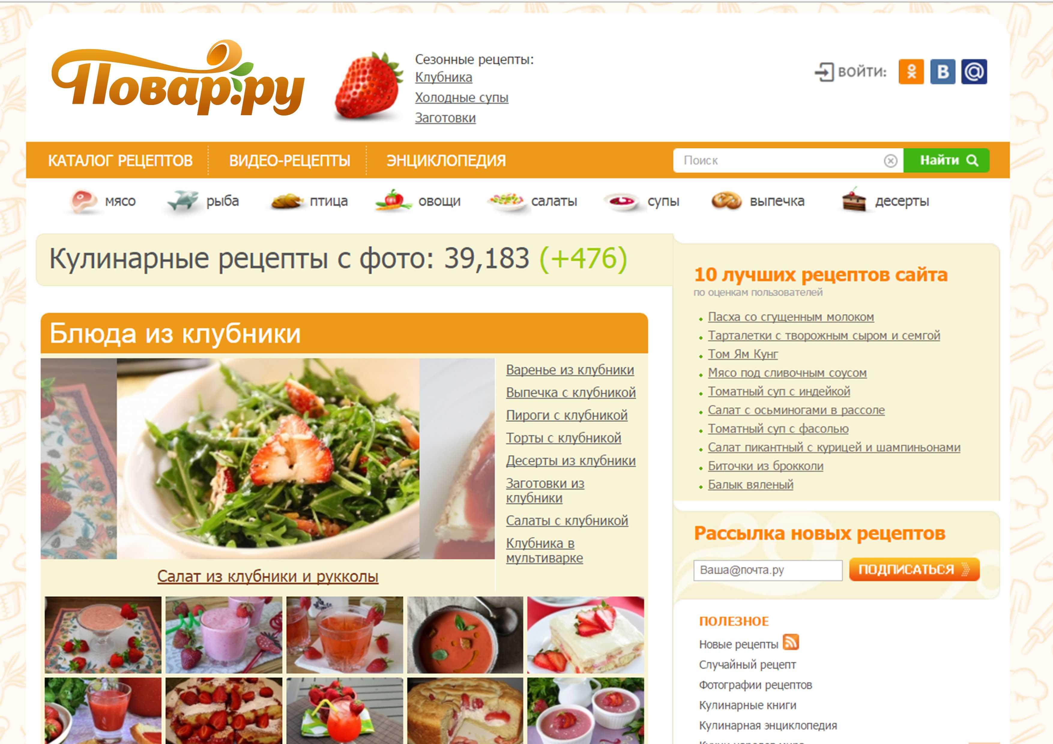 Новогодние салаты - 15 очень вкусных и простых рецептов