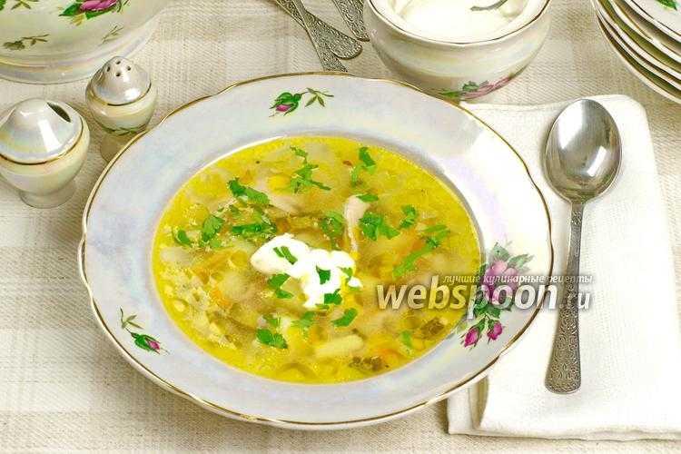 Рассольник с рисом куриными грудками и рассолом рецепт с фото - 1000.menu